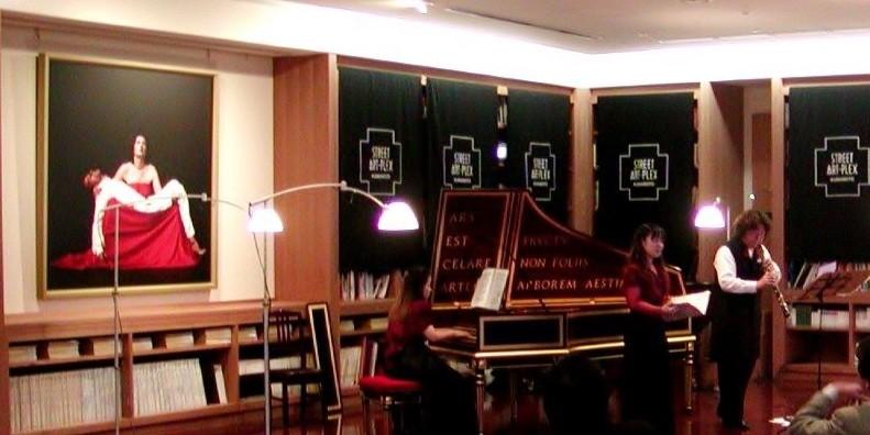 熊本市立現代美術館コンサート