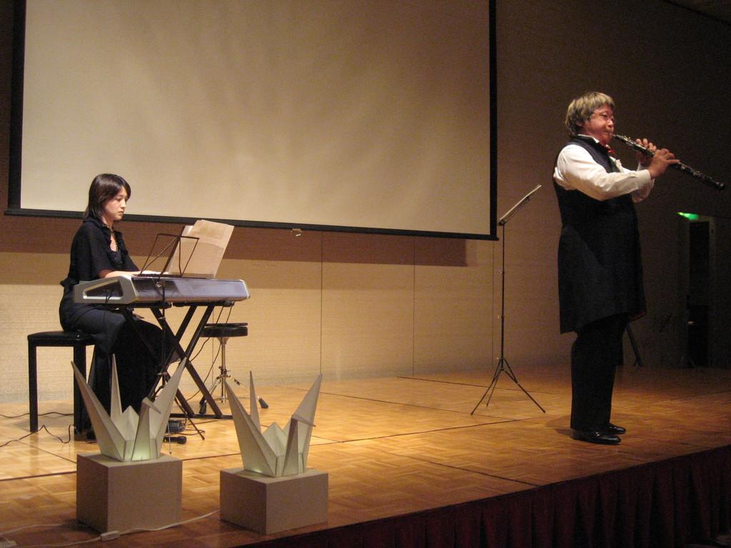 青少年国際平和未来会議ヒロシマ2007。世界中の若者に演奏で平和のメッセージ