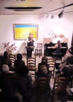 2009年11月 6日 熊本市城南町 ARAKI  オータムディナーコンサート