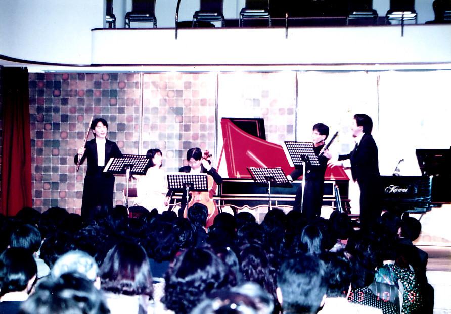 第2回目のリサイタル 1993年 広島市中区 ゲヴァントホール