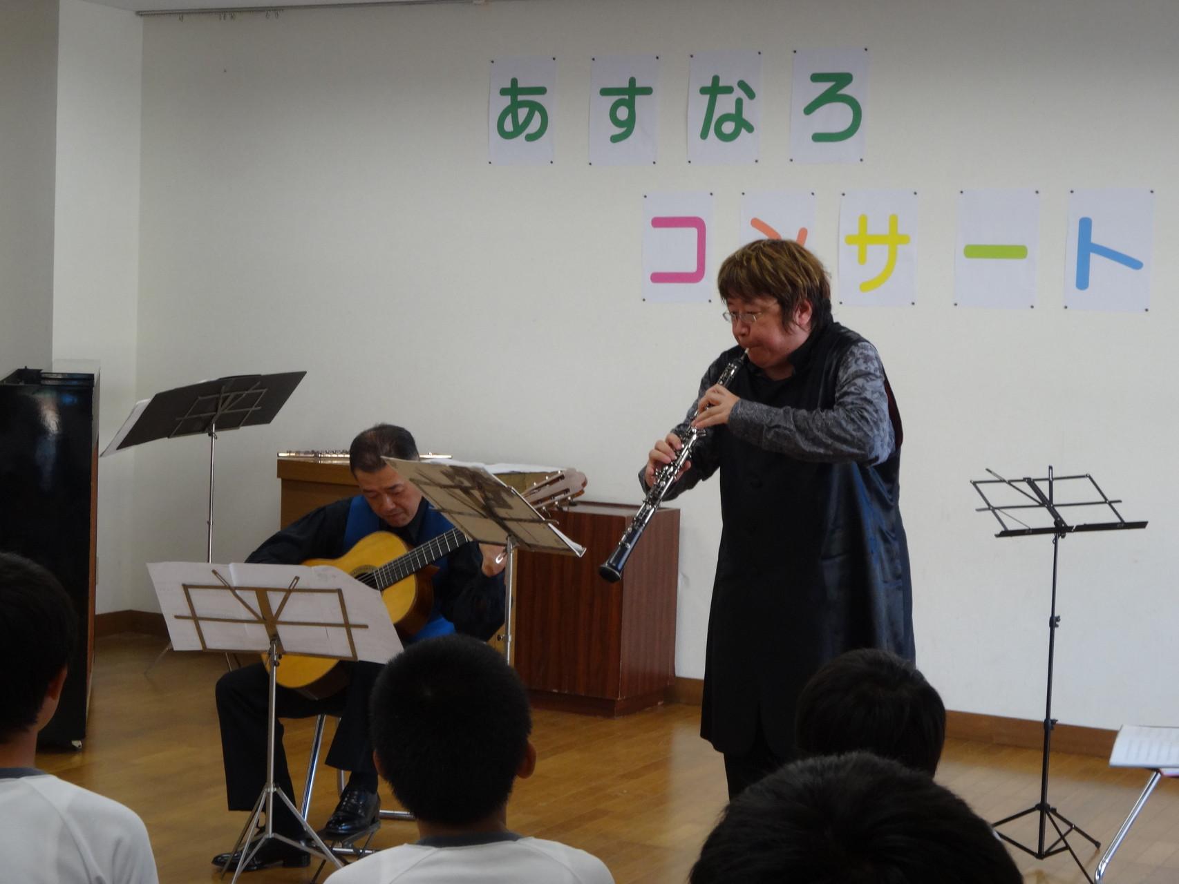 山口県大島郡情島小中学校、日本音楽家ユニオン主催あすなろコンサート