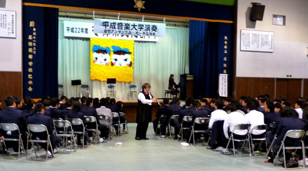 2010年11月13日   熊本県苓北町 苓洋高等学校 コンサート