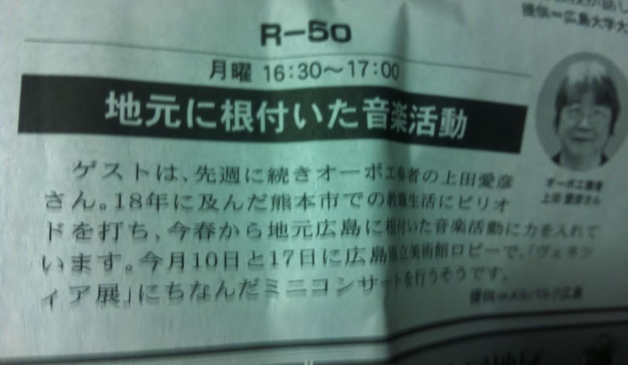 2012年11月4日 中国新聞