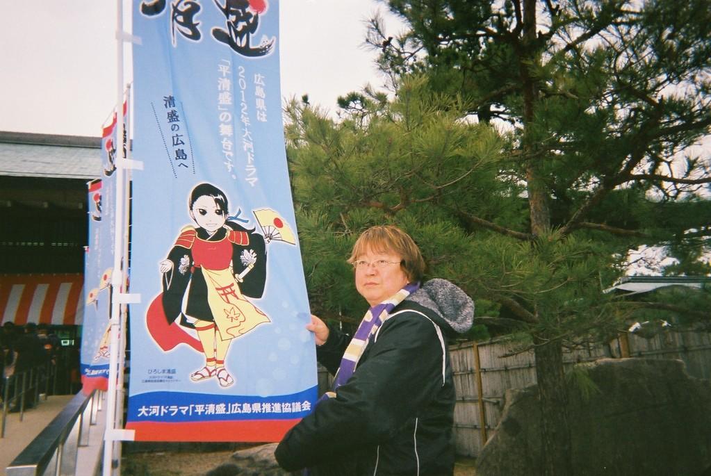 "Yoshihiko UEDA his ""KIYOMORI""personality!"