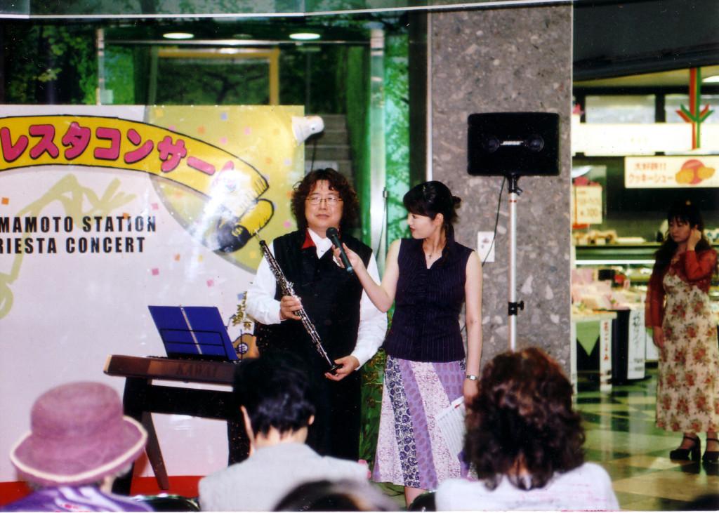 2003年6月2日熊本駅フレスタコンサート
