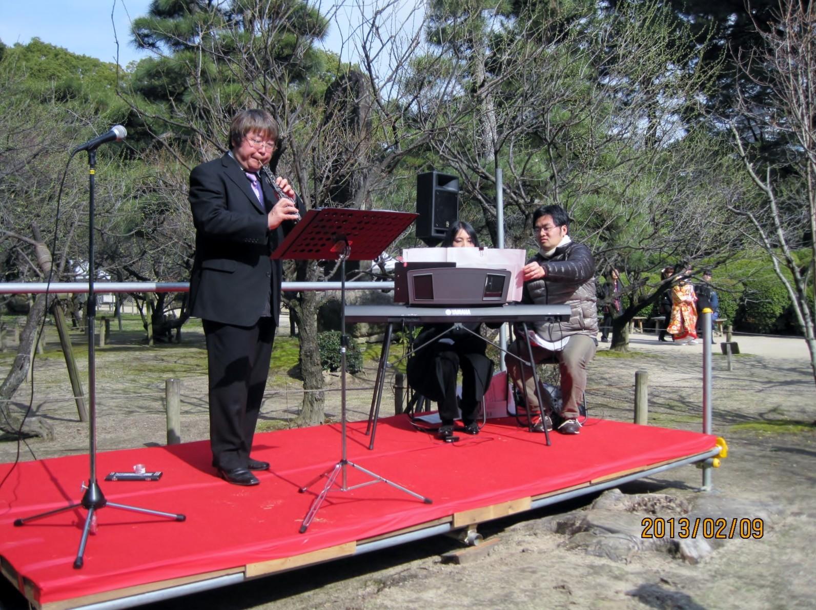 広島市中区縮景園梅林コンサート