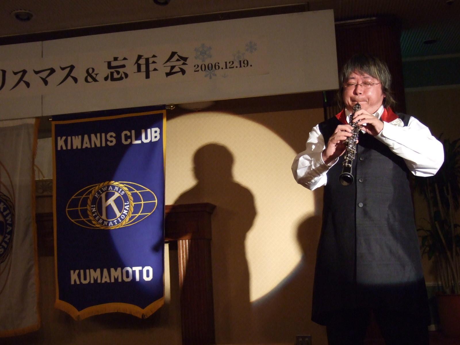 パーティーでの演奏♪熊本キワニスクラブ/クリスマス会