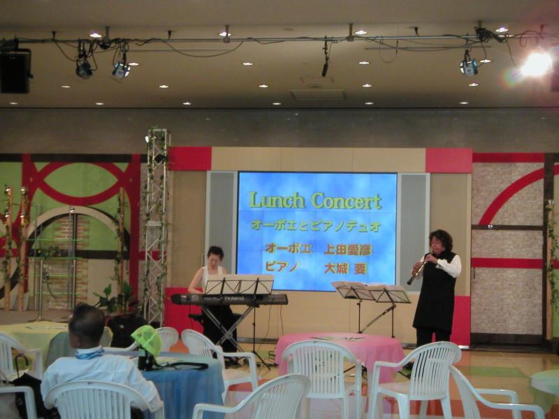 NHK広島放送局主催 ランチコンサート 2004年7月 5日
