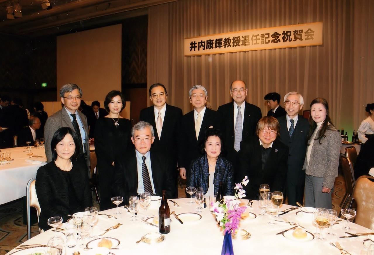 2012年3月24日広島大学教授 現名誉教授 井内康輝先生教授退任記念祝賀会