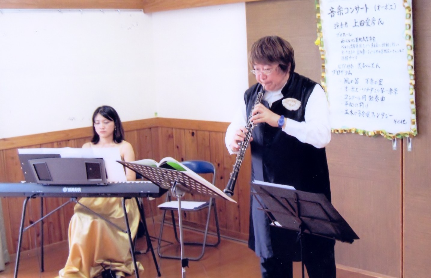 広島市東区中山 鏡が丘福祉会主催コンサート