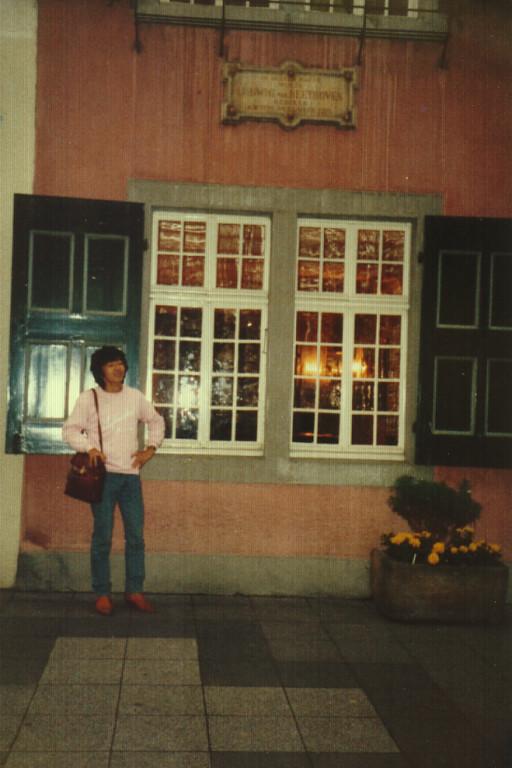 ボン(Bonn)ベートーヴェンハウスで1982年
