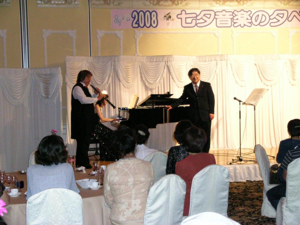2008年7月7日 熊本県人吉市 アンジェリーク平安での七夕 音楽の夕べ