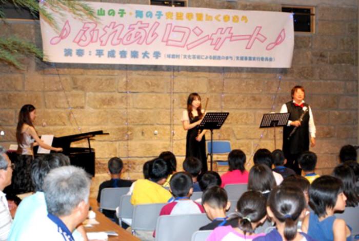 熊本県球磨村でのコンサートです。2009年8月17日