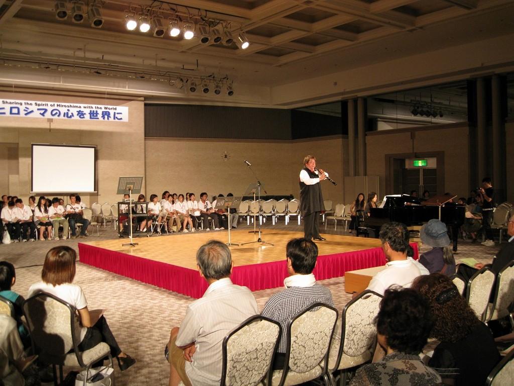 2008年8月6日のコンサートです。