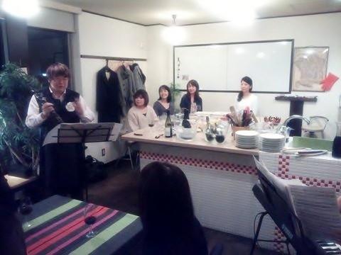ボジョレー・ヌーボー解禁パーティーコンサート 広島市中区 ステュディオ・グリオット