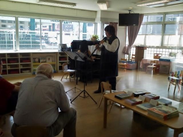 広島県府中町こばと幼稚園コンサート