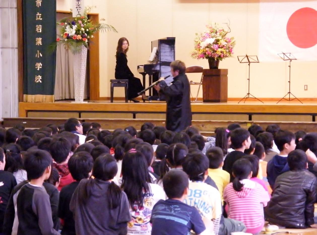 熊本市立若葉小学校コンサート