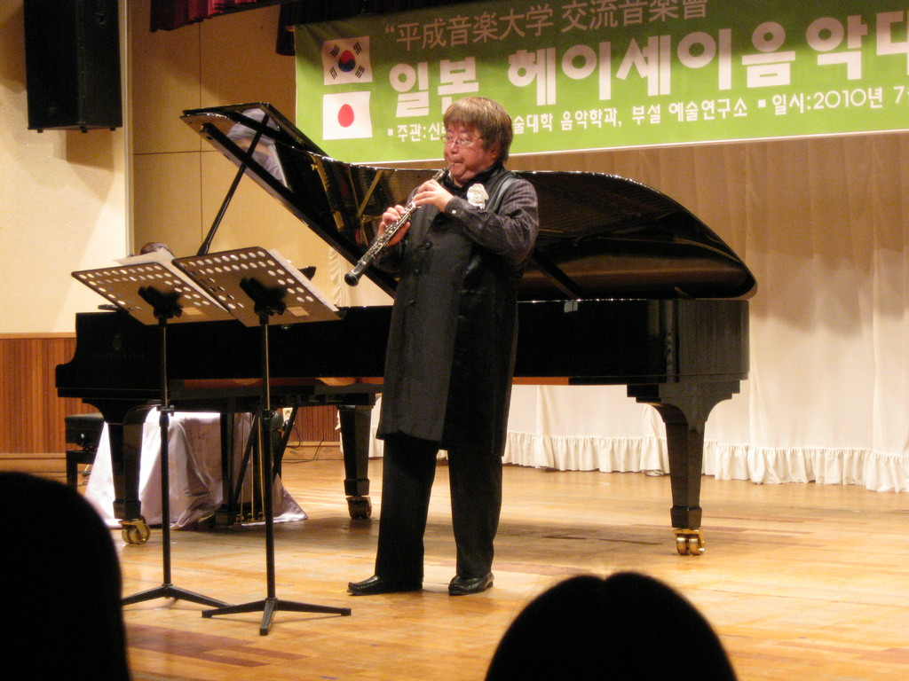 2010年7月22日  Pusan/Korea  Shinra Universitaet konzert