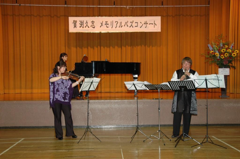 2010年6月12日 広島県府中町 南公民館 賀渕久志 メモリアルバズコンサート