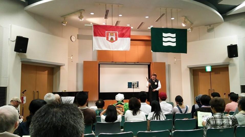 広島市主催「ハノーファーの日」コンサート:広島留学生会館