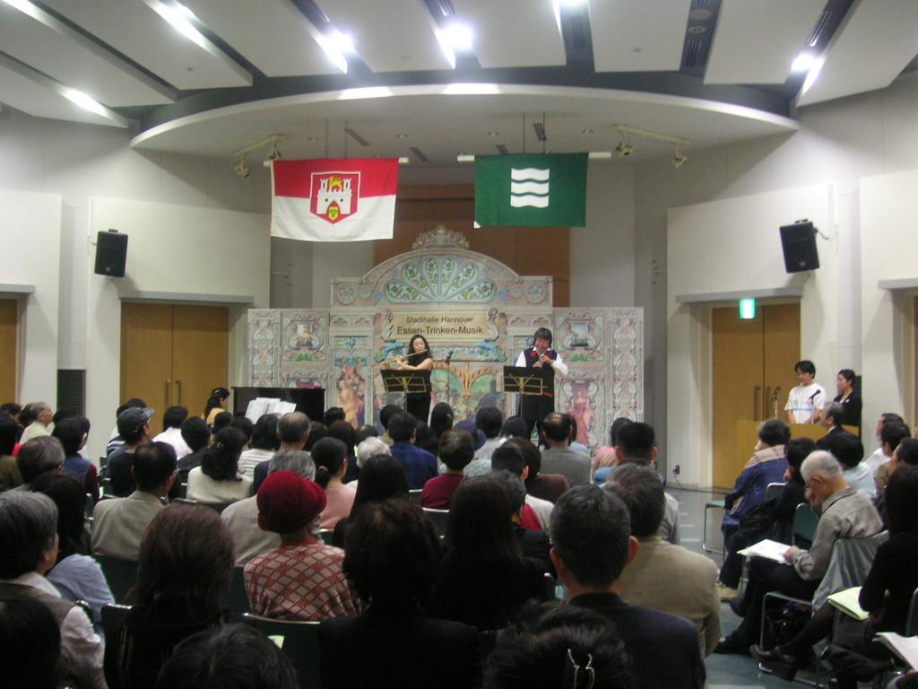 財団法人広島平和文化センター主催 ハノーバーの日記念催事