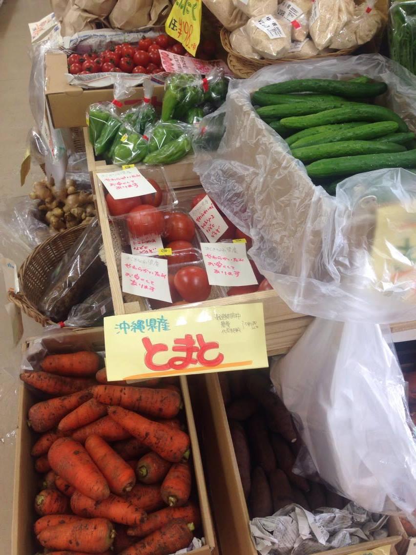 栗山町 野菜