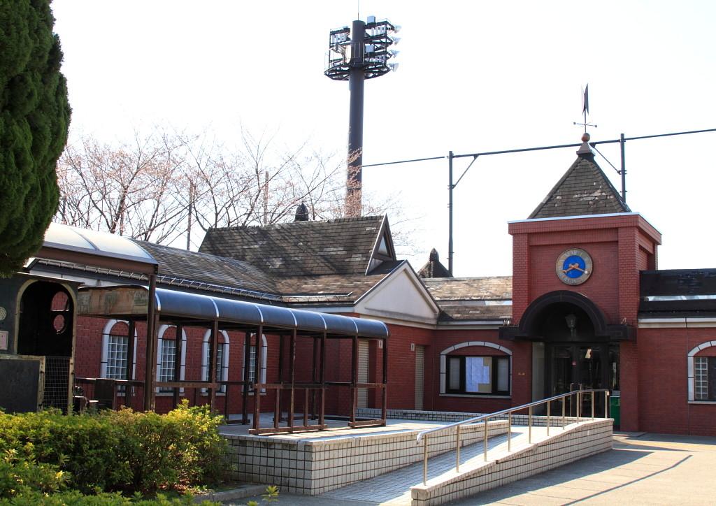 坂下二丁目 城北公園