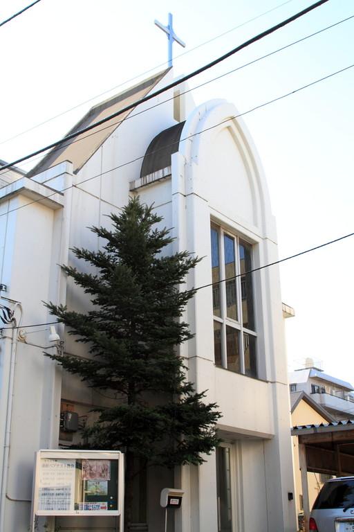 蓮根ニ丁目 蓮根パブテスト教会