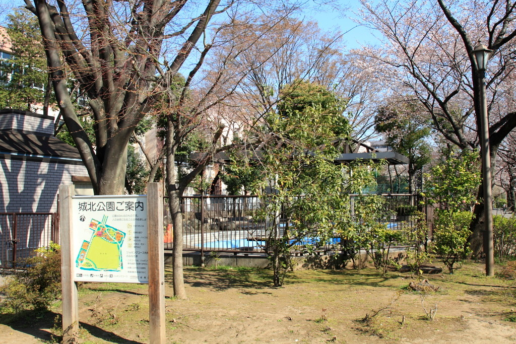 坂下二丁目 城北公園 幼児用プール