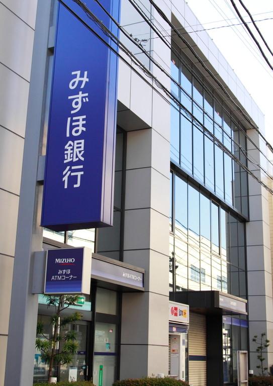 坂下二丁目 みずほ銀行蓮根支店