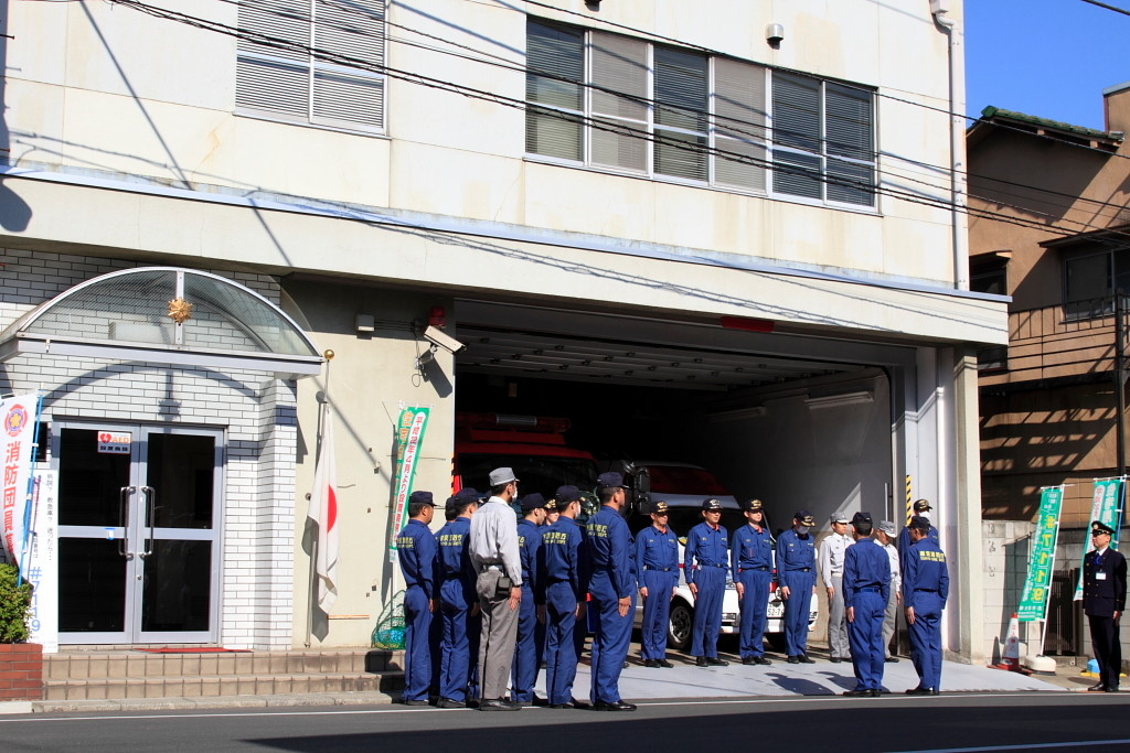 坂下二丁目 志村消防署蓮根出張所