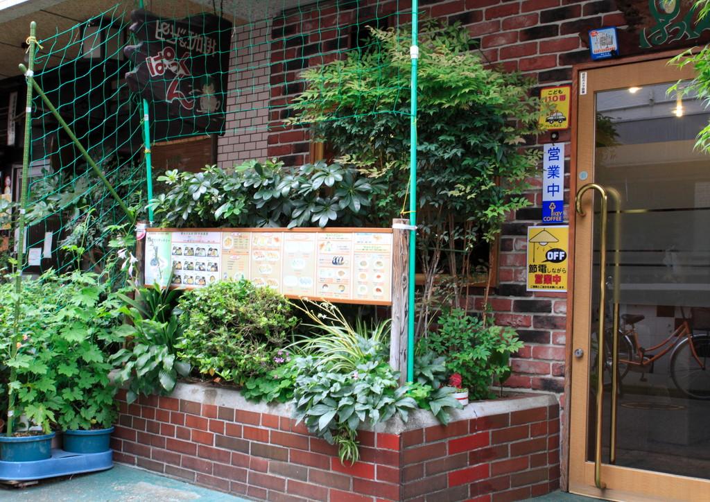 喫茶店 ぱっくん