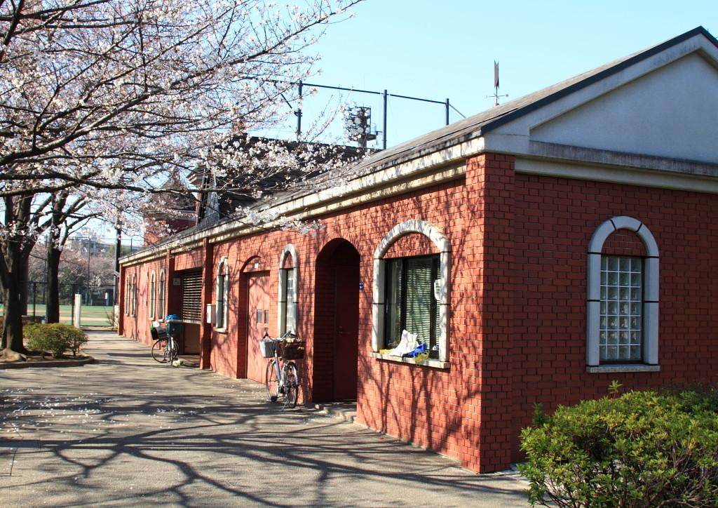 坂下二丁目 城北公園 管理事務所