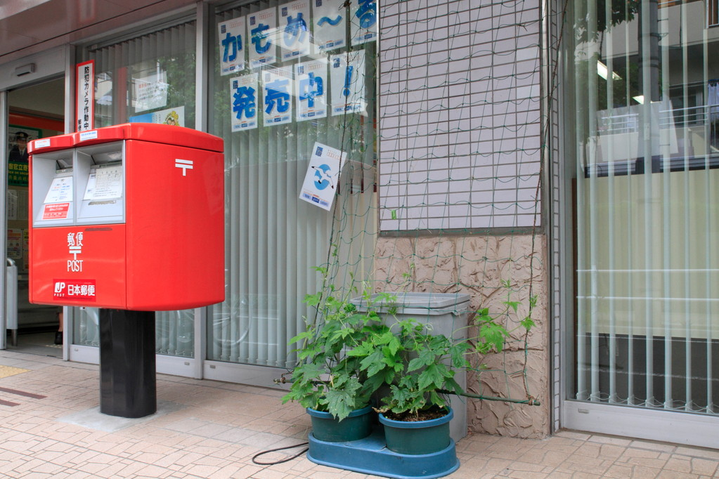 蓮根郵便局