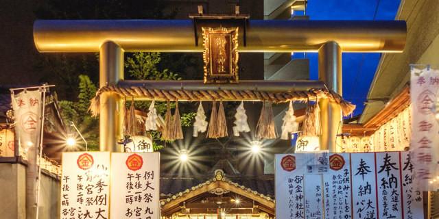 Les torii insolites de Kyoto
