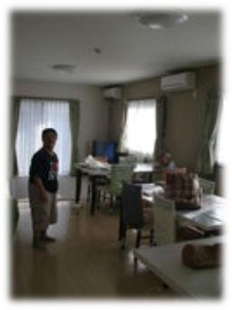 ひまわり居室
