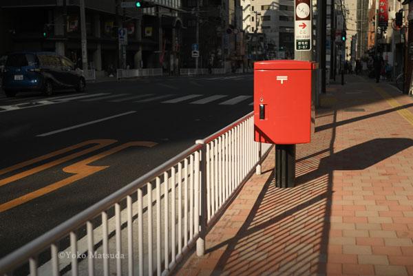 横浜野毛 写真家松田洋子
