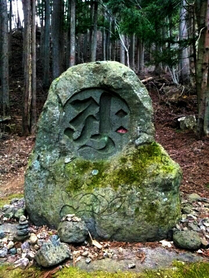 gruseliger Stein am Wegesrand