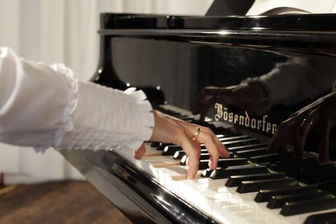 Pianistin Bonn
