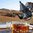 Moroccan Atay