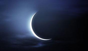 Resultado de imagem para lune décroissante