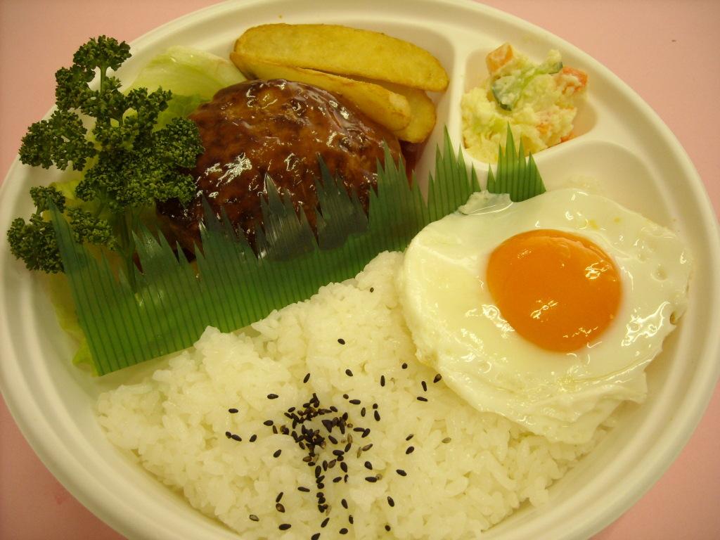 ハンバーグライス 550円