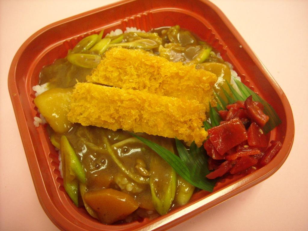 和風カレー丼 380円