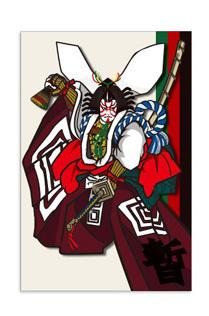 歌舞伎ポストカード