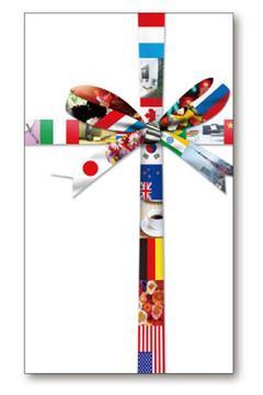 デザイナーズフラッグコンテスト2011 入選