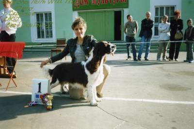 9 мес.  г.Серпухов 7.08.04  СW,BOB,JCAC,BISJ-1