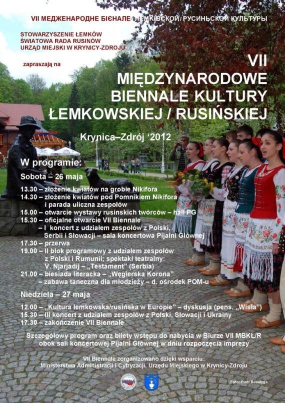 Biennale Kultury Łemkowskiej