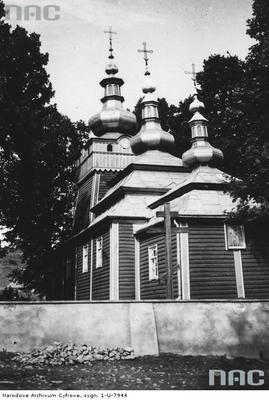 Wysowa - cerkiew św. Michała Archanioła w Wysowej (lata 1918 - 1939)