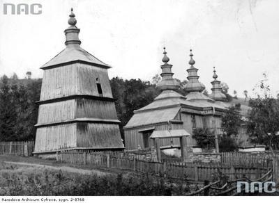 Rzepedź - cerkiew greckokatolicka pw. św. Mikołaja Cudotwórcy (lata 1939 - 1945)