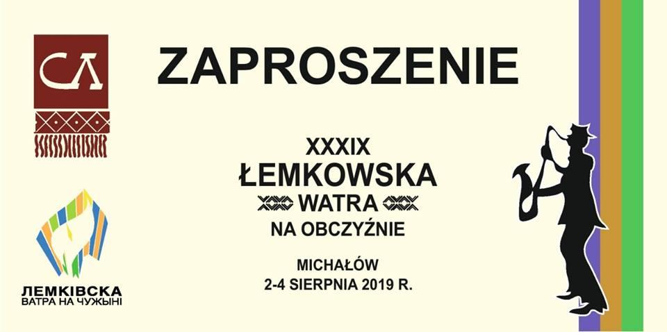 39 Łemkowska Watra w Michałowie 2019